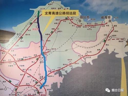 烟台2小时到青岛!莱阳-文登后年通高速