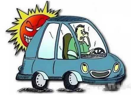殊不知长时间使用汽车空调,会大大增加冷凝器压力,从而大大增加制冷