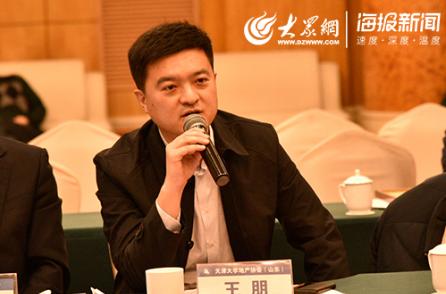 王朋和李明是九年级_正荣地产济南公司总经理王朋:积极响应行业号召,为建立社会诚信体系献
