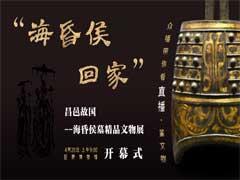 �mt��_1977年山东省巨野县红土山汉墓(刘贺之父刘髆墓)出土了千余件玉器