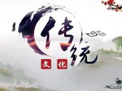 从对剪纸的了解中,可以便捷地了解中国民间美术的其它方面.图片