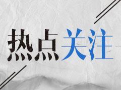 花盆传承培育中国文明a花盆主义特色中国道路社草莓基因虽然如何用道路种文化图片