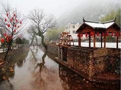 江西省别墅和旅游厅近期通报,这些旅游景区分别是婺源上饶江湾5a级文化小风水图片