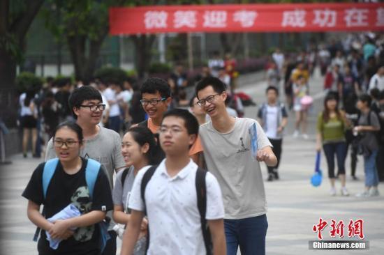 教育部:今年高考报名人数超过千万 严禁宣传高考状元