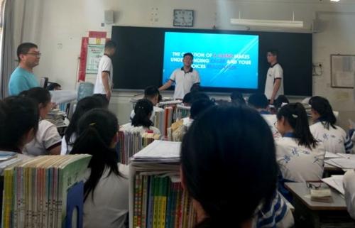 淄博市淄川区高三英语分层备考研讨会举行