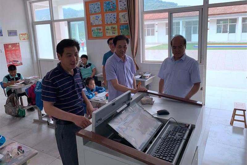 济南市莱芜区教体局专项检查省扶贫工作重点村学校信息化建设工作