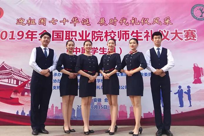 济南理工中等职业学校出征全国礼仪大赛 10项大奖收入囊中