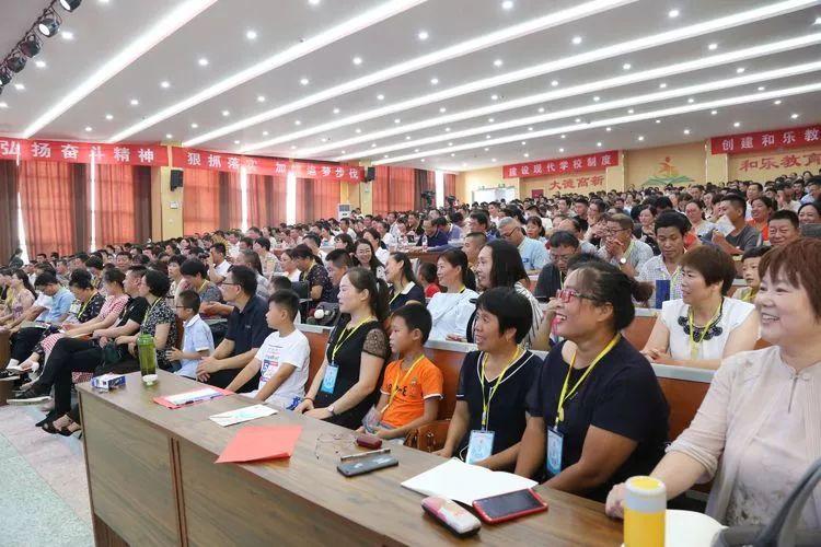 第二届全国家长论坛暨第三届家校合育论坛在聊城高新区实验小学隆重召开