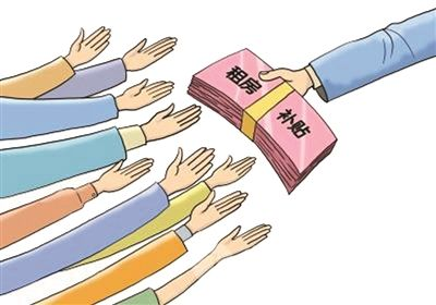 济南拟出台住房新政 本科生新就业每月房补700元
