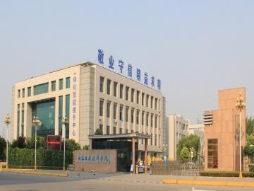 山东工程技师学院成为首批国家建材行业职业能力评价机构