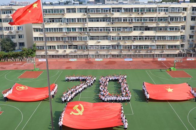 济南历下实验小学及西校区开学典礼 操场排出70阵列庆祝献礼国庆