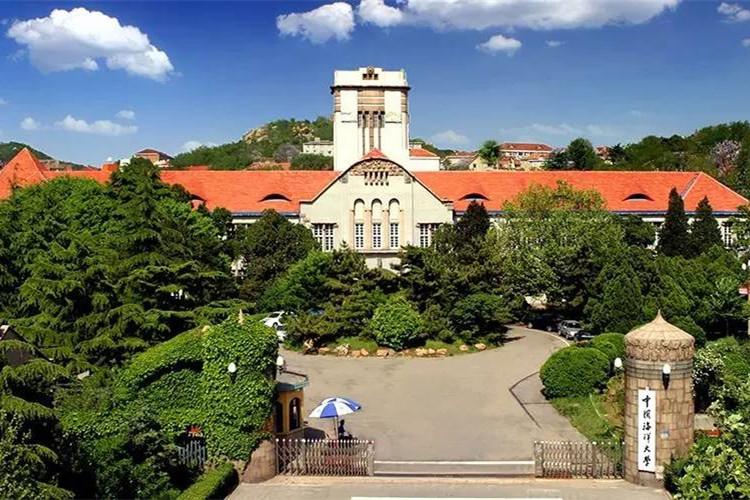 中国海洋大学2020年攻读硕士学位研究生招生简章
