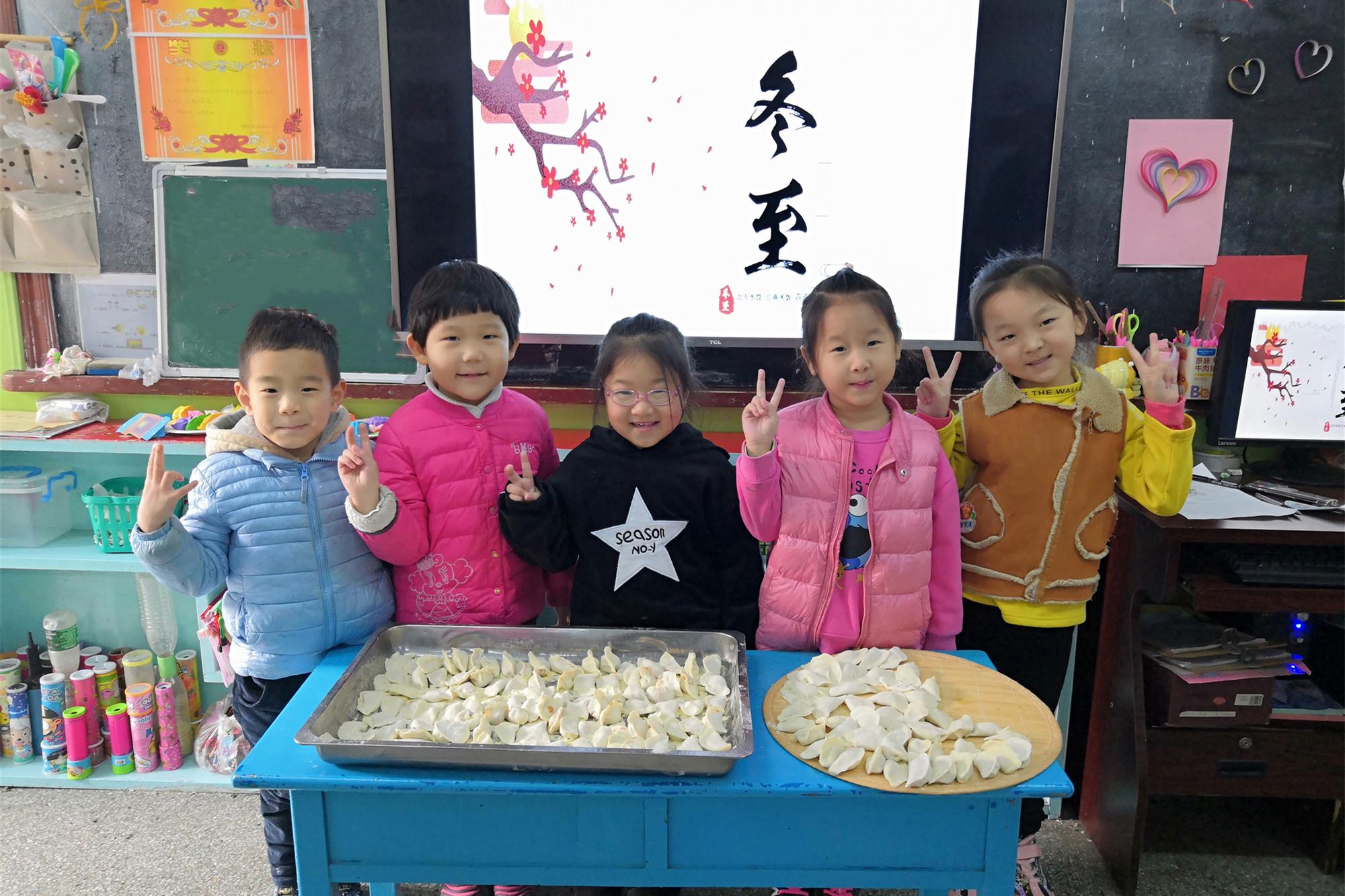 """冬至""""大作战""""——济南天桥区制锦市幼儿园开展冬至主题活动"""