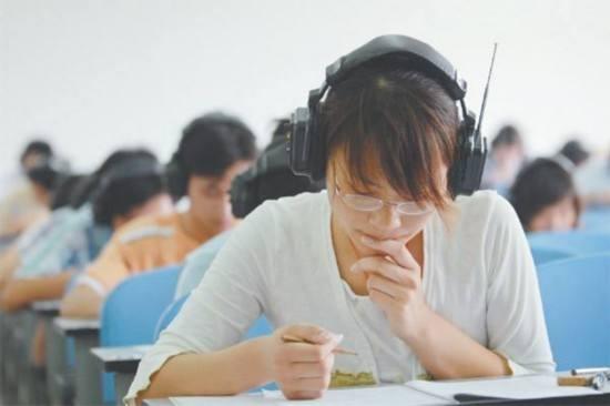 山东2020年高考外语听力1月8日开考 连续考2次