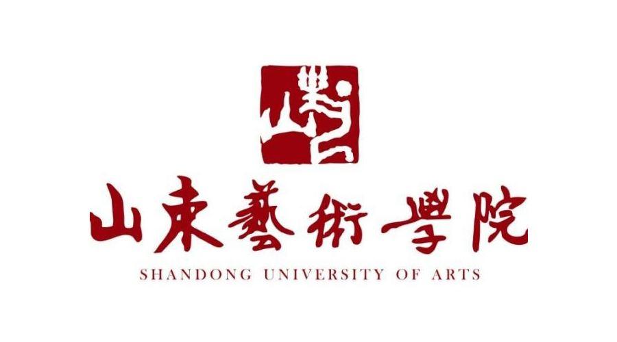 山东艺术学院 2020年本科招生简章发布