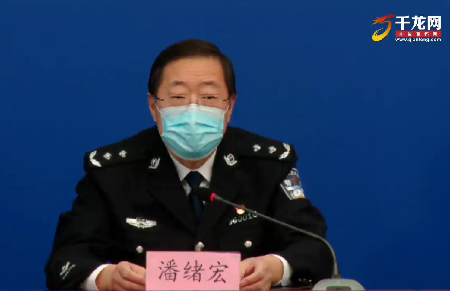 北京一男子故意隐瞒出入境行为被拘