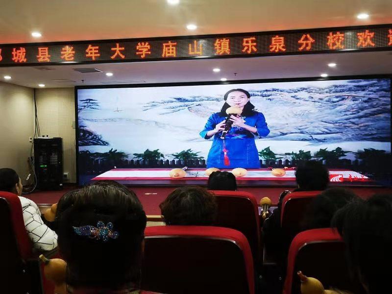 郯城县构建办学新模式 创新推动老年教育发展