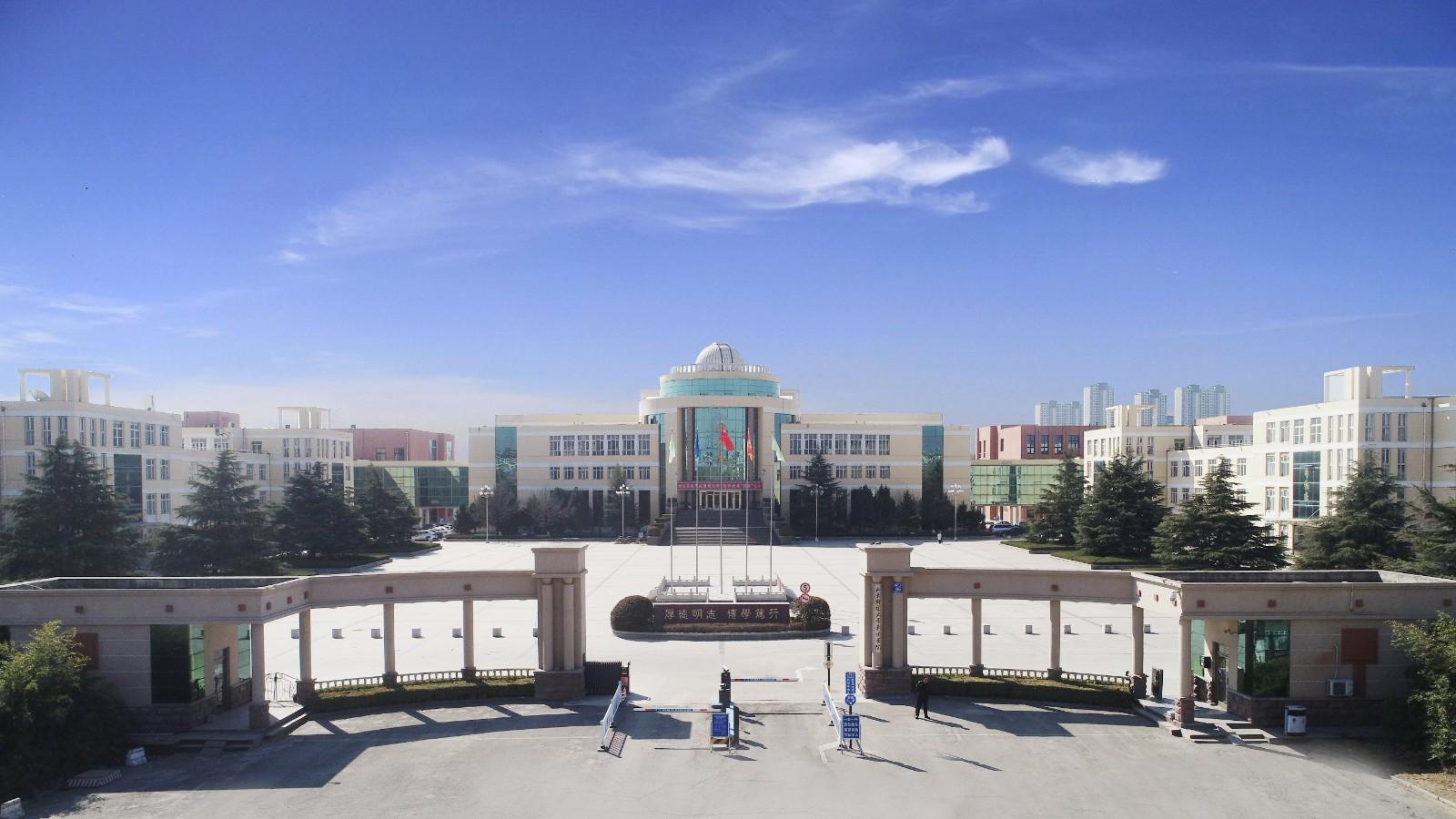 权威发布 | 山东财经大学东方学院 2019年单招计划出炉图片