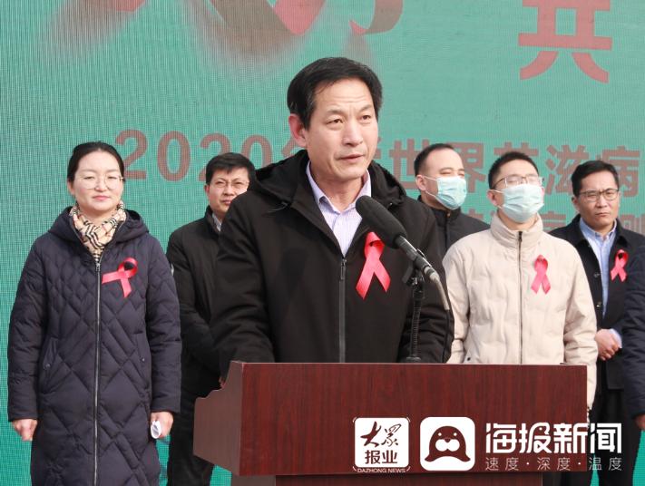 """临沂市举办2020年世界艾滋病日主题宣传活动暨""""临沂市艾滋病检测"""