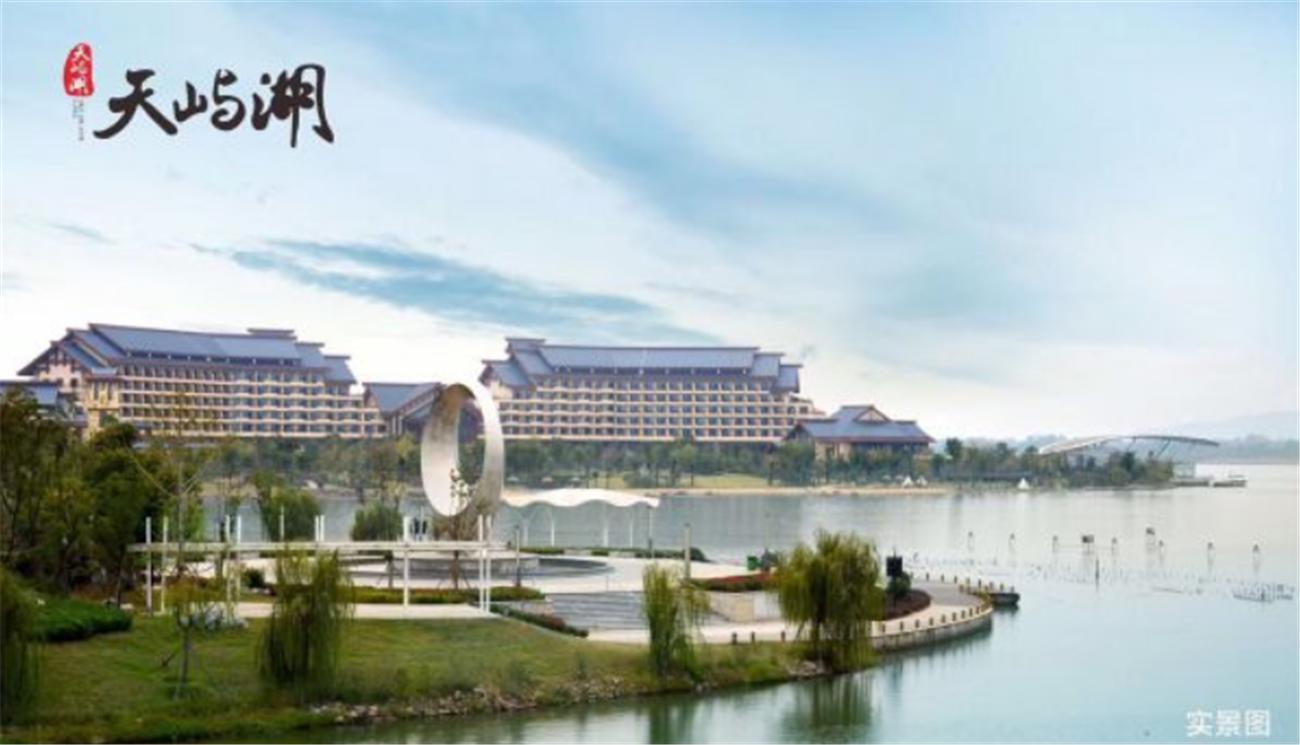 汉川天屿湖别墅最新信息|销售情况【售楼官方】