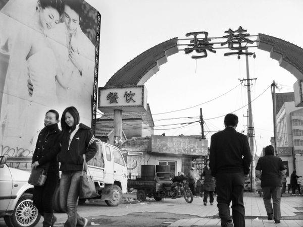 记忆•泉城老街巷——卫巷