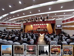 (全景)政协第十四届博兴县委员会第二次会议