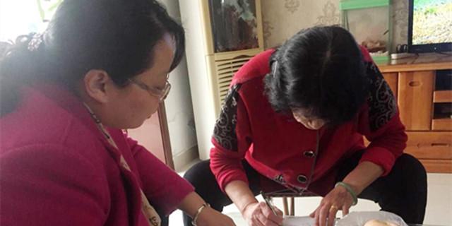 志愿者签订遗体、器官、角膜捐献协议