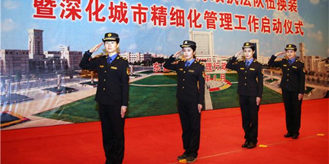 东营城市管理行政执法队伍换新装