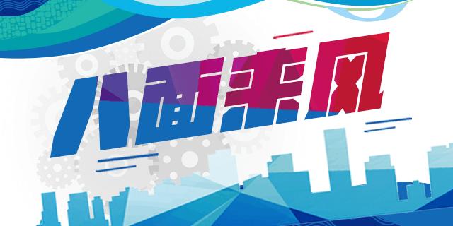 八面来风:江苏率先组建省级科技转化平台