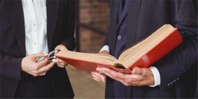 德州外聘法律顾问团成员候选人名单公示