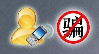 """济宁警方提醒:""""聚会照片""""别晒到朋友圈"""