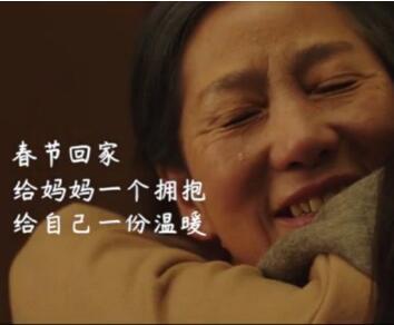 全网暖心互动:牵妈妈的手