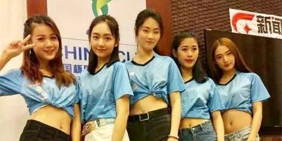 亮眼!中国杯足球宝贝来啦