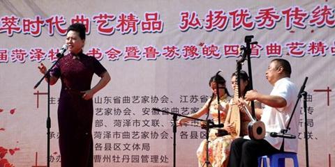 名家齐聚,鲁苏豫皖四省曲艺精品大展演唱响曹州牡丹园