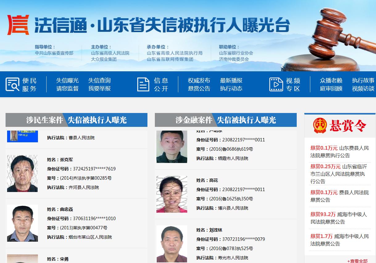 皇家彩票网平台可以吗:大手笔!文博会山东重推309个好项目_大众报业集团5个入选