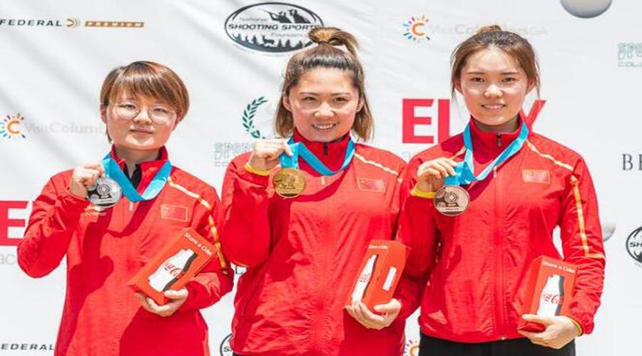 射击世界杯美国站,济宁姑娘10米气步枪夺冠