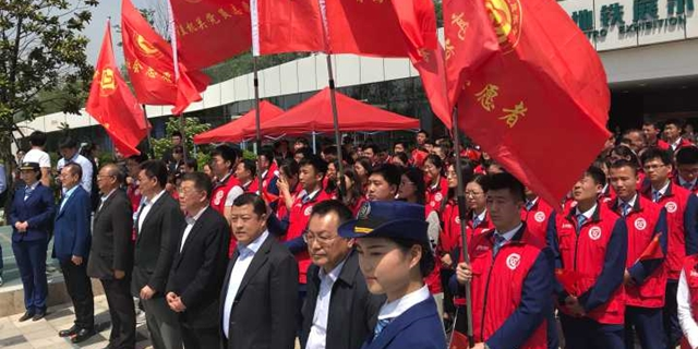 上合组织青岛峰会党员志愿服务上岗仪式今日举行