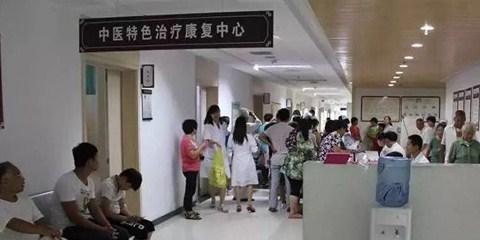 """""""贴三送一"""" 菏泽市中医医院""""三伏贴""""今起预约"""