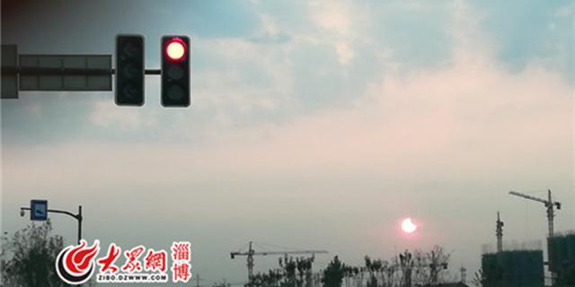 淄博多地上演日食奇观