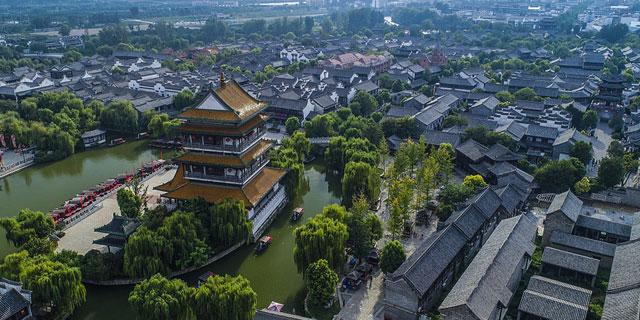 枣庄:台儿庄古城 初秋美景