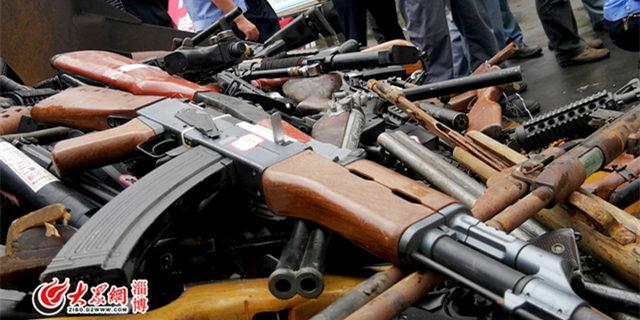 淄博警方集中销毁241支非法枪支