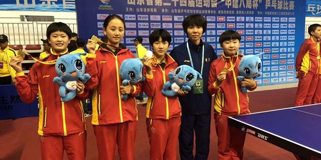 青岛以209.5金强势领跑省运会  4x100米全满贯傲视群雄