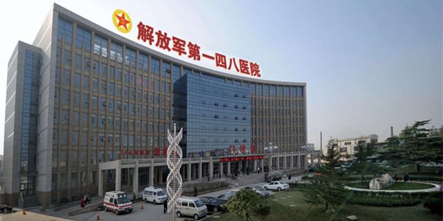 解放军第148医院与3家医院调整组建为解放军第960医院