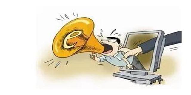 动真格!东营2人因微信散布谣言被治安处罚