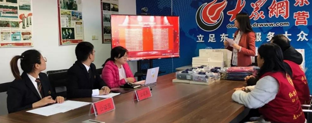 """""""迎新春 献爱心 有惊喜""""公益活动开奖 附中奖名单"""