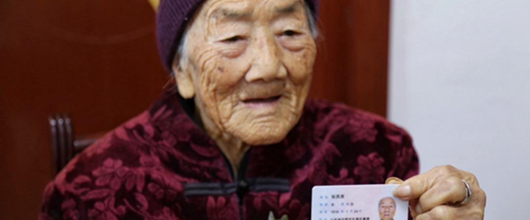 日照102岁老人过生日 今已五世同堂