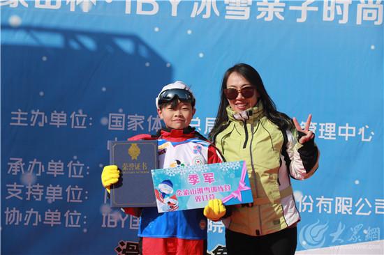"""天下雪日?#26696;?#19978;""""国际儿童滑雪节,金象山时尚嗨翻天"""