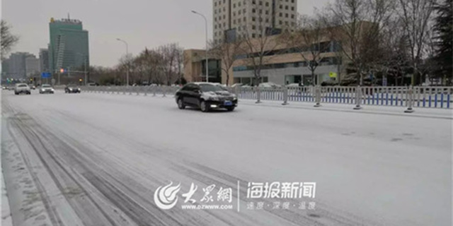 淄博发布暴雪预警 路面很滑出行注意安全
