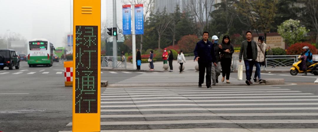 语音提示行人过马路 青岛市启用首批人行横道红外提示器