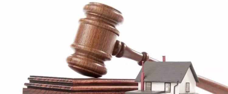 滨城区人民法院司法拍卖公告